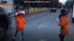 В Астрахани девочка спаслась из-под колес фуры: видеокадры с пешеходного перехода