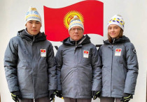 Кыргызстанцы принимают участие в зимних юношеских Олимпийских играх