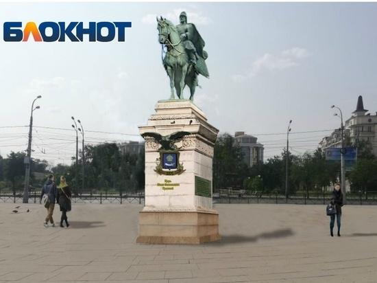 Стало известно, где в Астрахани появится памятник Ивану Грозному