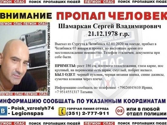 В Челябинске ищут подполковника полиции, он пятый день не выходит на связь