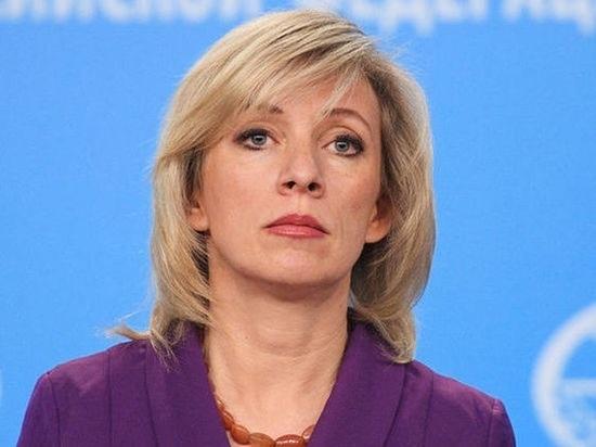 Захарова высказалась об ударах Ирана по военным базам США