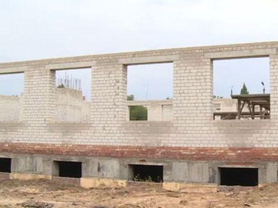 Калмыкия получит свыше 330 миллионов на новую детскую поликлинику