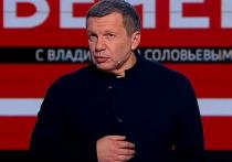 Соловьев: Трамп не объявил войну Ирану, поскольку он бизнесмен, а не воин