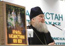 С Рождеством Христовым! Вышла книга о православных храмах Казахстана