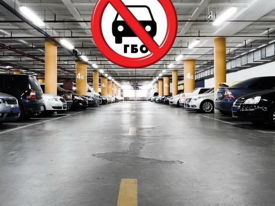 Как в Казахстане притесняют владельцев автомобилей, оборудованных ГБО