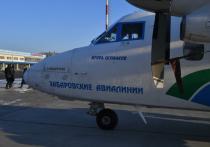 Память погибших пилотов увековечили в Хабаровске