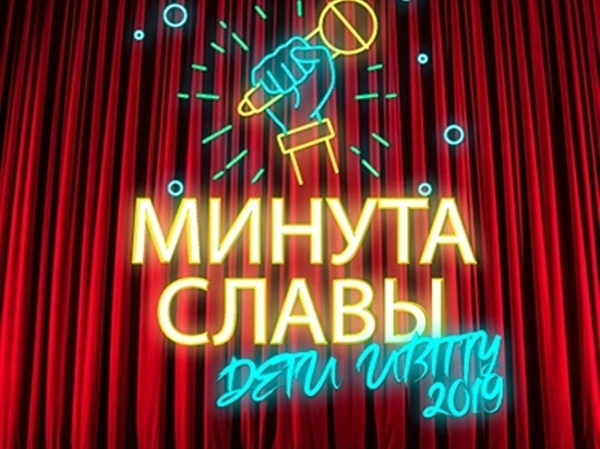 Ивановский Политех провел необычный фестиваль