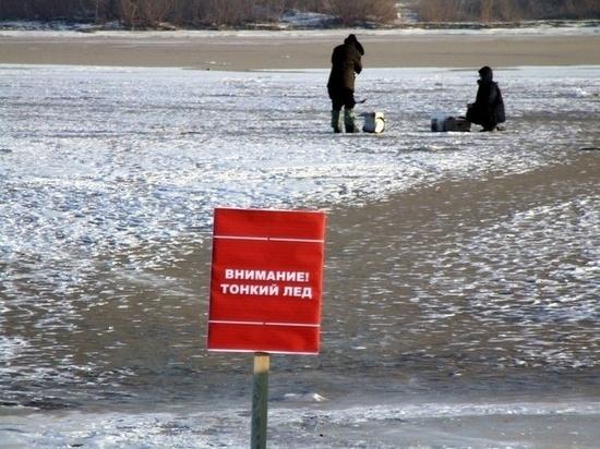 Ивановцев предупреждают об опасности выхода на лед на водоемах области