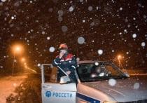 Энергетики «Росcети» в  новогодние праздники обеспечили надежное электроснабжение 20 регионов страны