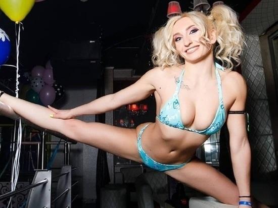 Интим не предлагать: танцовщица стриптиза из Твери рассказала о своей работе