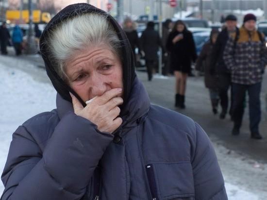 Пенсионерке в Сибири увеличили пенсию на 1 рубль 10 копеек