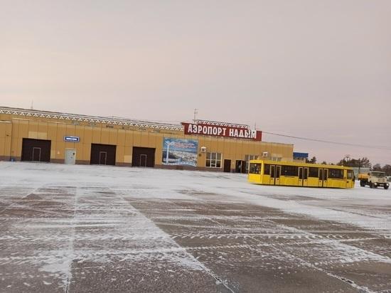 Аэропорт Надыма отремонтируют и установят в нем автоматические двери