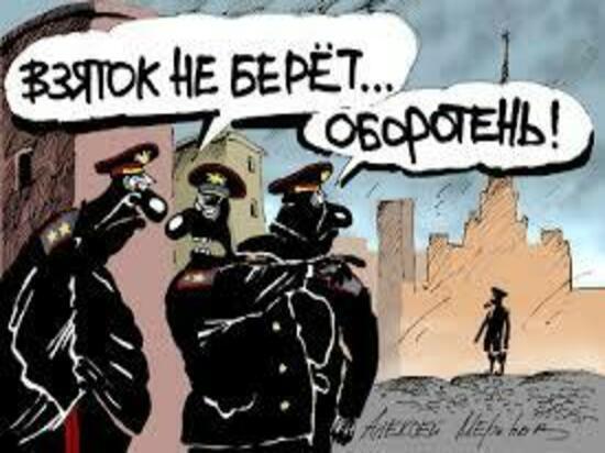 О расследовании коррупционных скандалов - на сайте правительства