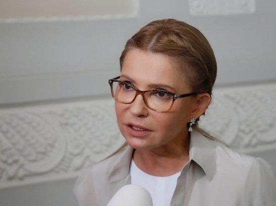 Тимошенко упрекнула Зеленского: Украина существует в режиме