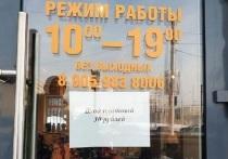 Как вход в магазин «Под шпилем» в Барнауле чуть не стал платным