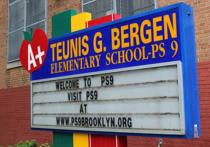 Бруклинская школа закрыла классы для одаренных детей