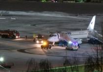 Рейс Санкт-Петербург — Барнаул экстренно сел в Сыктывкаре