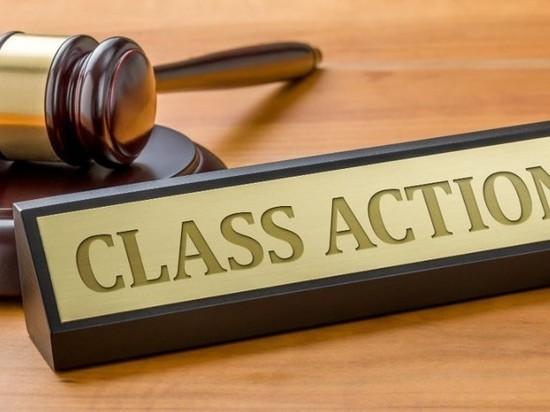 Что такое иски class action?