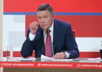 Губернатор Олег Кувшинников озвучил главные проекты 2020 года