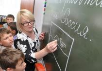 В Краснодарском крае ищут 103 учителей, готовых за миллион переехать на село