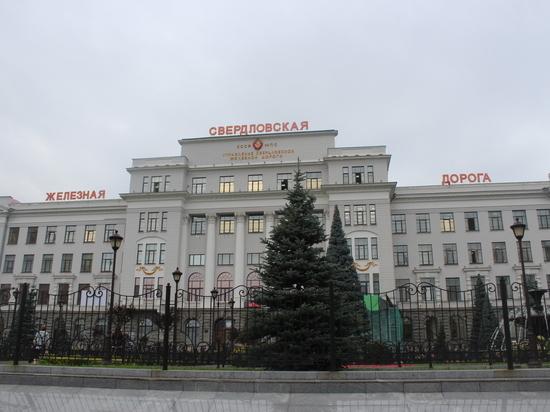 На Свердловской железной дороге по итогам года выросла погрузка