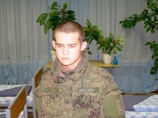 Раскрыта личность издевавшегося над рядовым Шамсутдиновым сослуживца