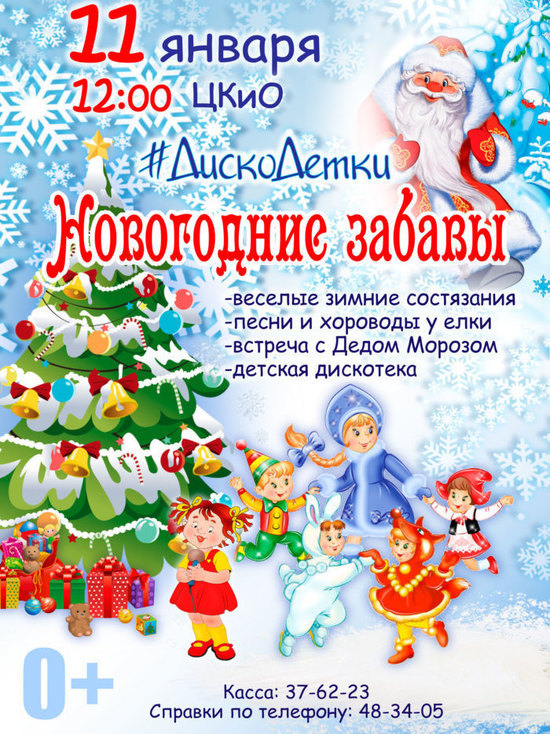 В субботу в Иванове продолжатся «Активные каникулы»