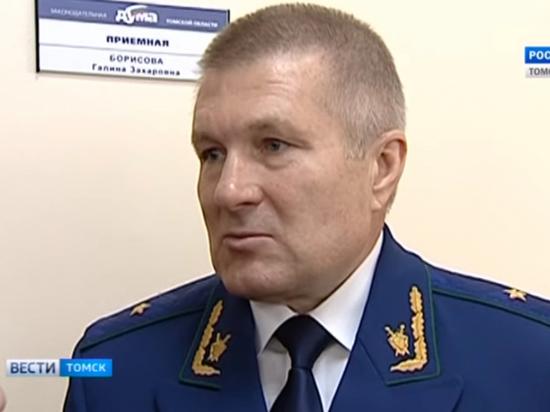 Новому томскому прокурору досталось «ведомство отписок»