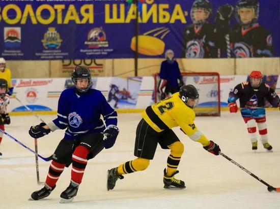 Кубань примет детский хоккейный турнир «Золотая шайба»