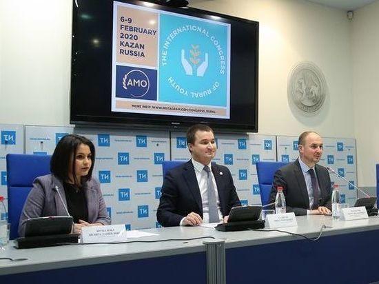 250 человек приедет в Казань на международный конгресс сельской молодёжи