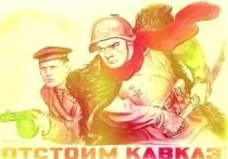 Глава Ставрополья напомнил памятные даты Великой Отечественной войны