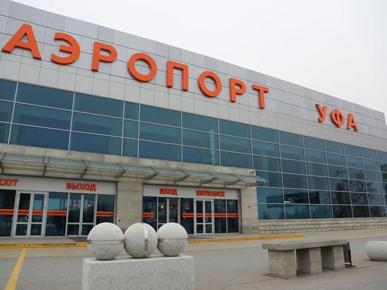МАУ остается крупнейшим аэропортом Приволжского федерального округа