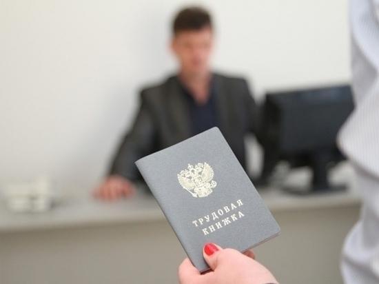 Главреда «Урюпинской правды» вернули на работу