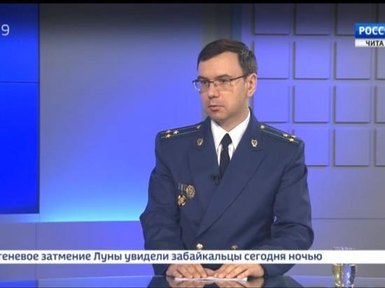 Трагедию в Сретенском районе связали с бездействием Минстроя Забайкалья