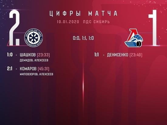 «Локомотив» уступил «Сибири» на выезде