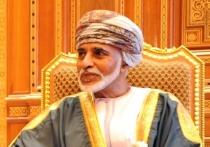 Султан умер, да здравствует султан: смена монарха в Омане
