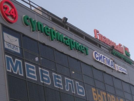 На освободившиеся помещения «Spar» в Петрозаводске появился новый претендент