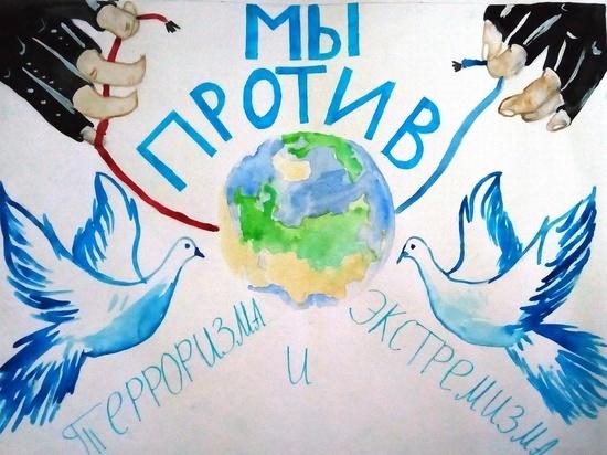 В Калмыкии продлен конкурс проектов по профилактике экстремизма