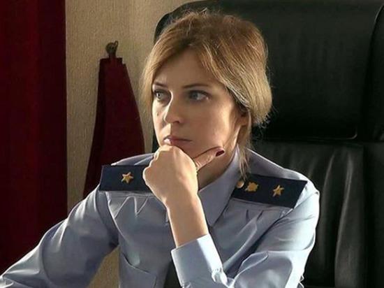 Власти Крыма ответили Поклонской про «массовую» невыдачу паспортов жителям полуострова