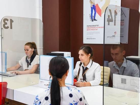 Волгоградские бизнесмены стали чаще обращаться в МФЦ