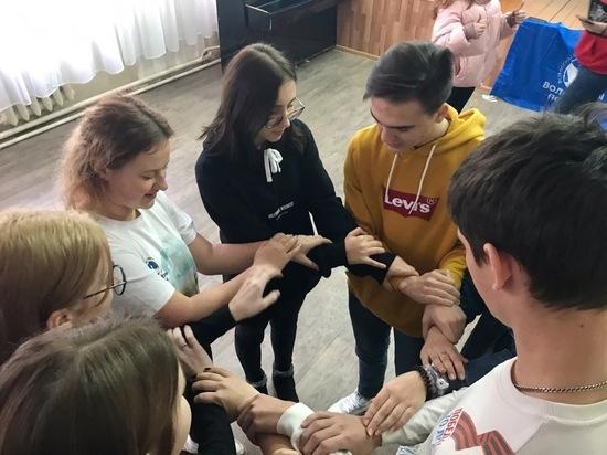 Перезагрузка в Феодосии: школьникам рассказали о молодёжной политике