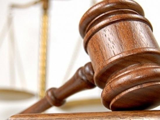 Арестованное имущество в калмыцкой столице уйдет с молотка
