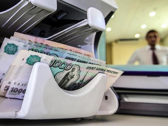 Быстрый кредит в латвии без места работы