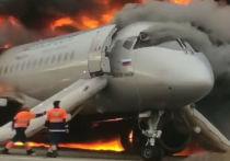 Причиной аварии самолета SSJ 100 в Шереметьево в мае 2019 года стала ошибка командира экипажа Дениса Евдокимова