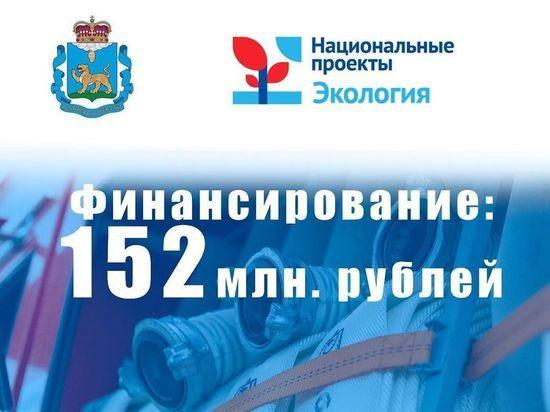 Берега Чудского и Псковского озер очистят