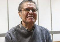 Улюкаев написал стихи про тюремный винегрет и подарки для подлецов