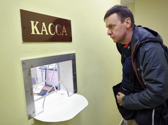 За последние девять лет доходы ивановцев выросли больше, чем у жителя любого другого региона России