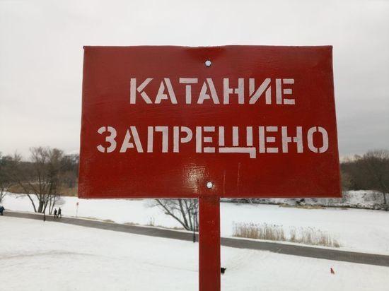 Тамбовчанам запретили кататься со склонов на Набережной