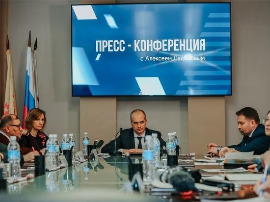 Алексей Ладыков провел  пресс-конференцию по итогам 2019 года