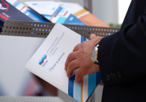 Появились детали деловой программы Российского инвестиционного форума